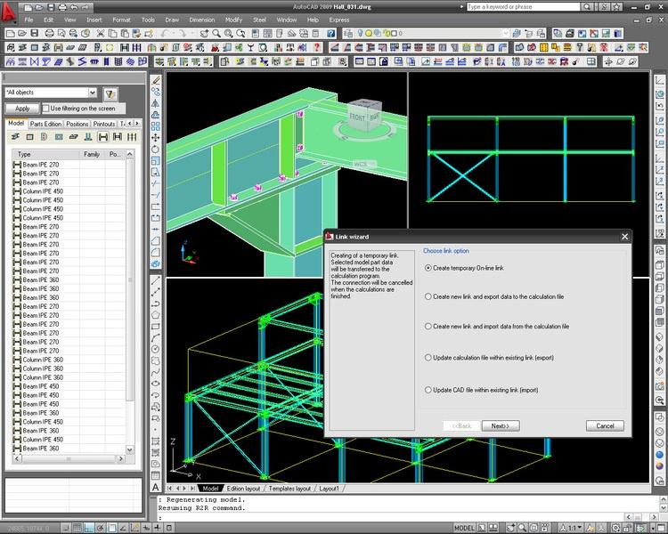 Передача в AutoCAD Structural